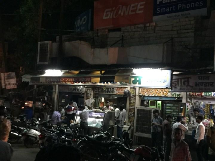 facade of Shandar in the evening