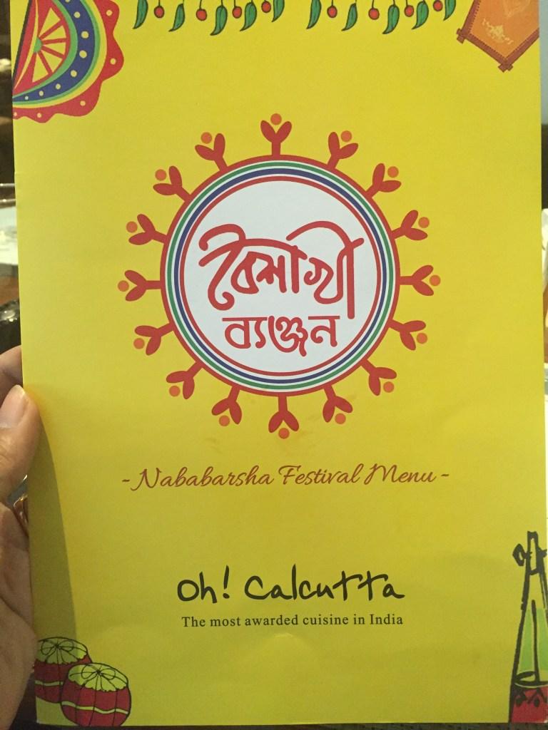 nabobarsho menu