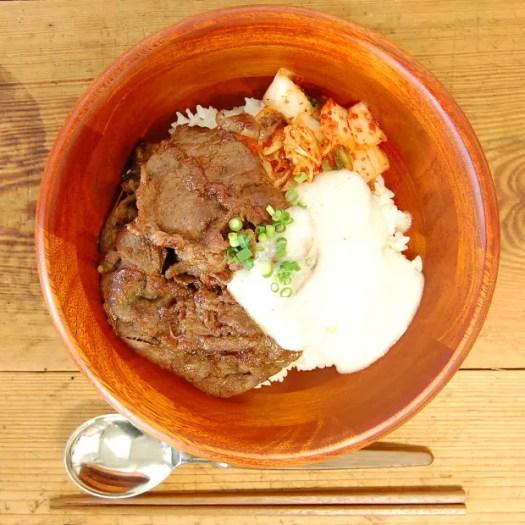 ヤミービーフの牛トロキムチ丼