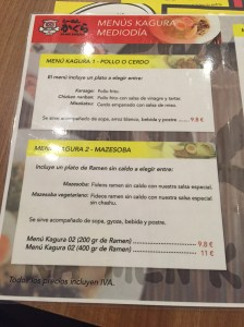 carta del restaurante kagura ramen