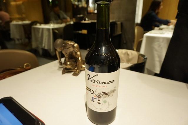 Vino Tinto Vivanco Crianza 2012 Rioja La Taverna del Clínic