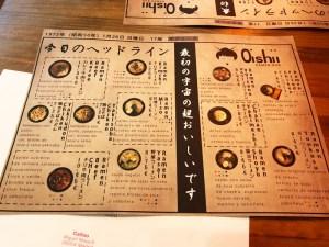 Oishii Barcelona Menu