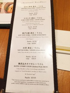 soba-ya new york menu