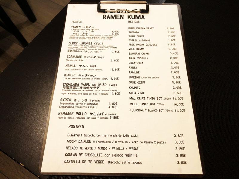 menu ramen kuma