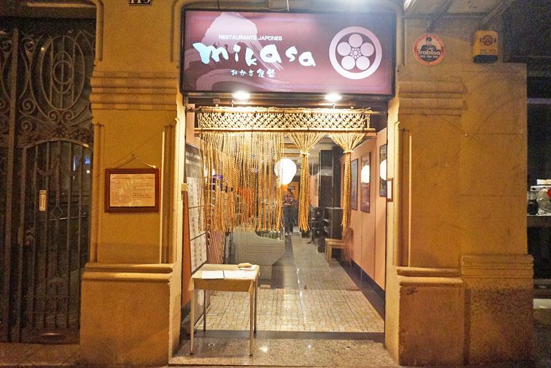 mikasa barcelona