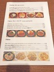 menu maido tasca japonesa