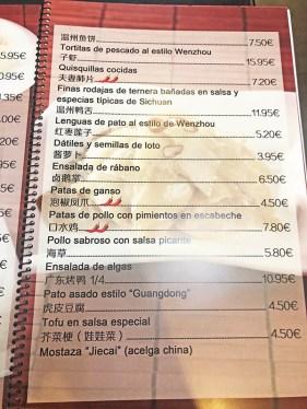 menu restaurante dazhong