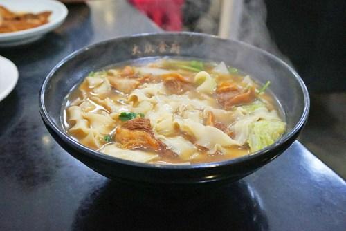dazhong restaurante chino chino en barcelona