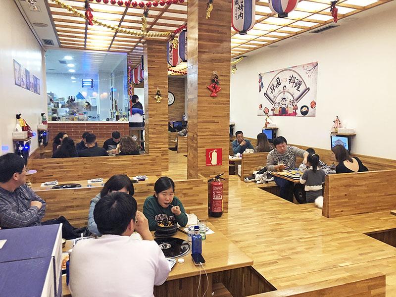restaurant corea
