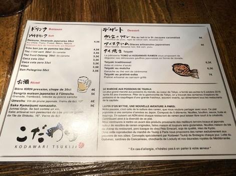 menu kodawari ramen tsukiji