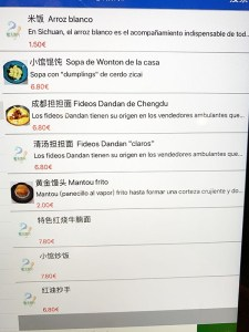 menu restaurante chengdu