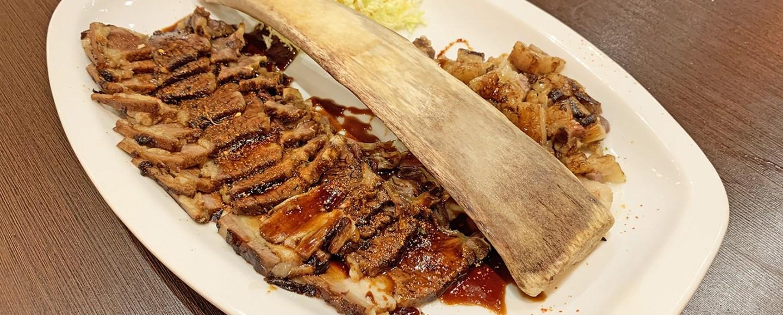 Shanghái stories restaurante