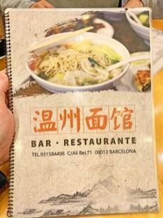menu wenzhou noodle house