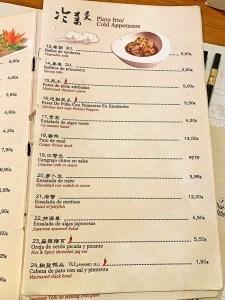 menu yue lai barcelona
