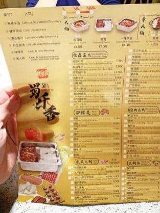 Menú SLX Sichuan Hot Pot