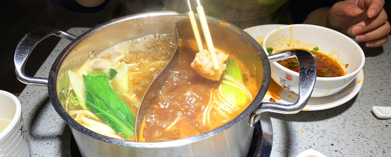 restaurante SLX Sichuan Hot Pot