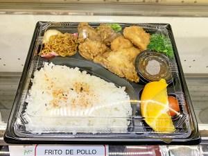 Bento Japonés Aribau Tofu Catalán