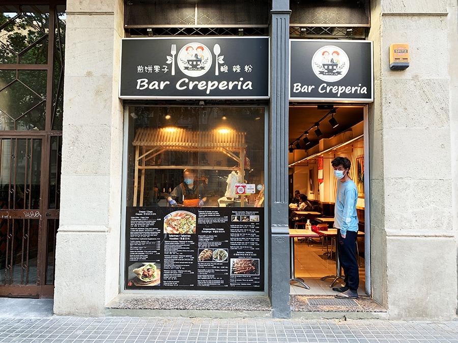 Bar Crepería Xian Hui Jie