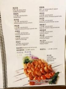 Menu Casa de Qingdao
