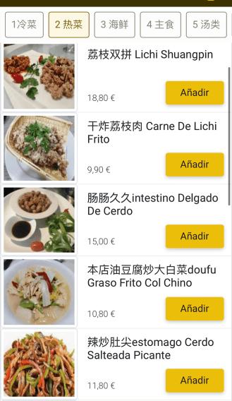 Menu Shi Quan Shi Mei