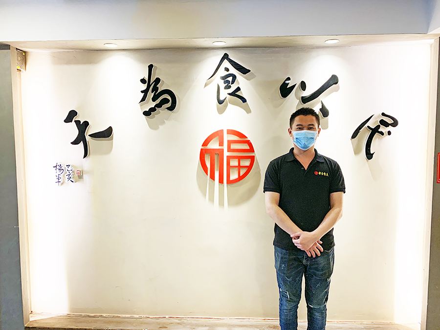 Shi Quan Shi Mei Fujian