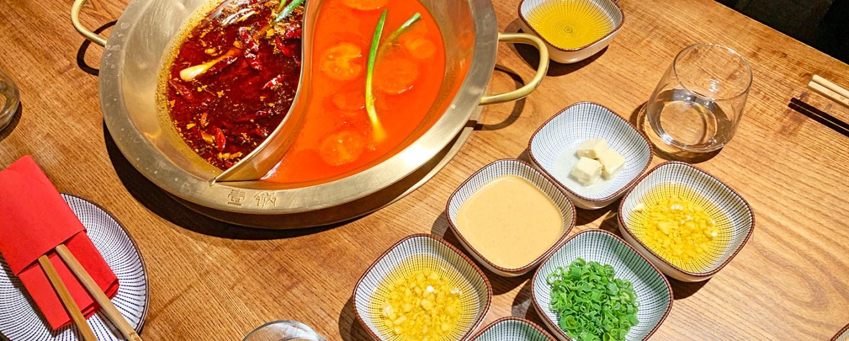 Hot Pot de Sichuan