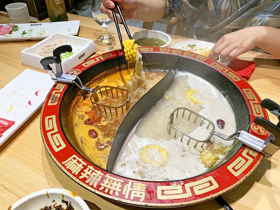 Restaurante Spicy Soul Hot Pot