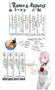 Menu Ichiban Ramen