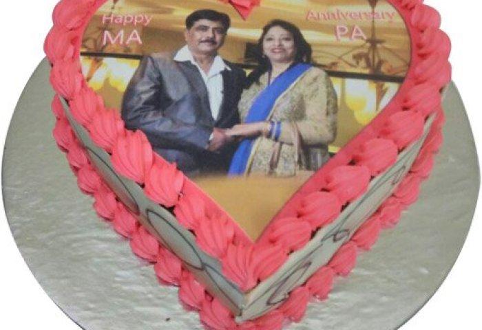 Wedding Anniversary Cakes Online Best Designs Yummycake