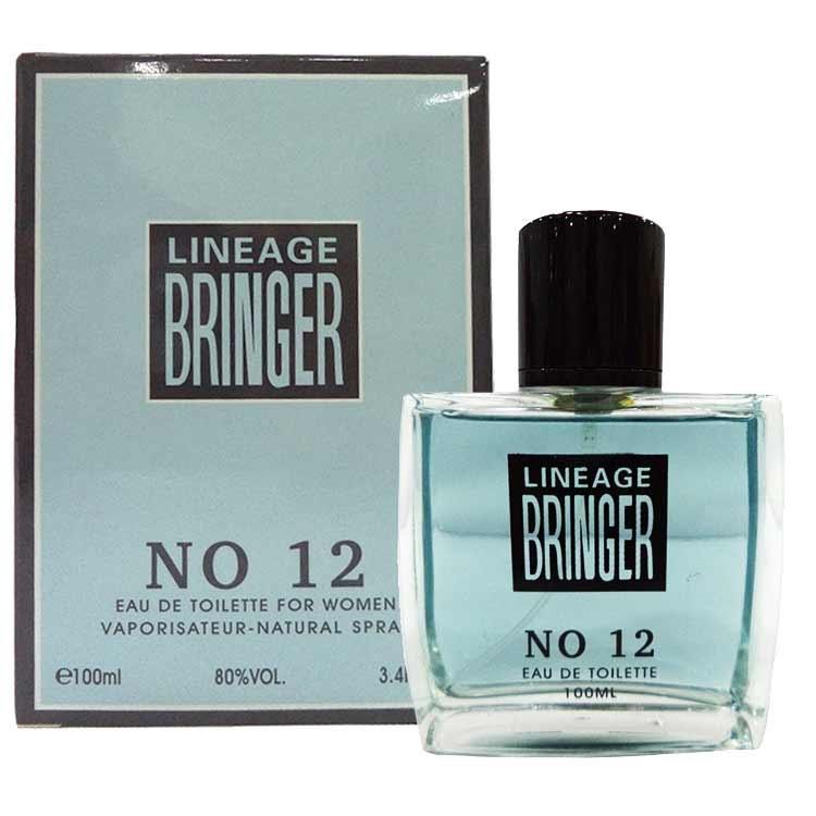 free-bringer-perfume-samples