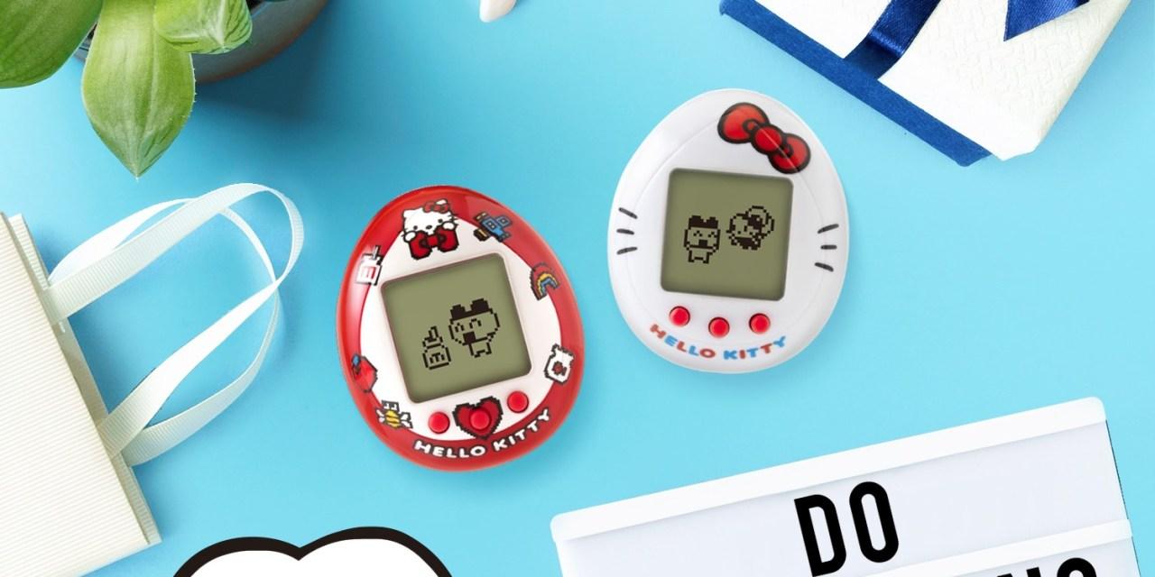 Tamagotchi Hello Kitty Giveaway
