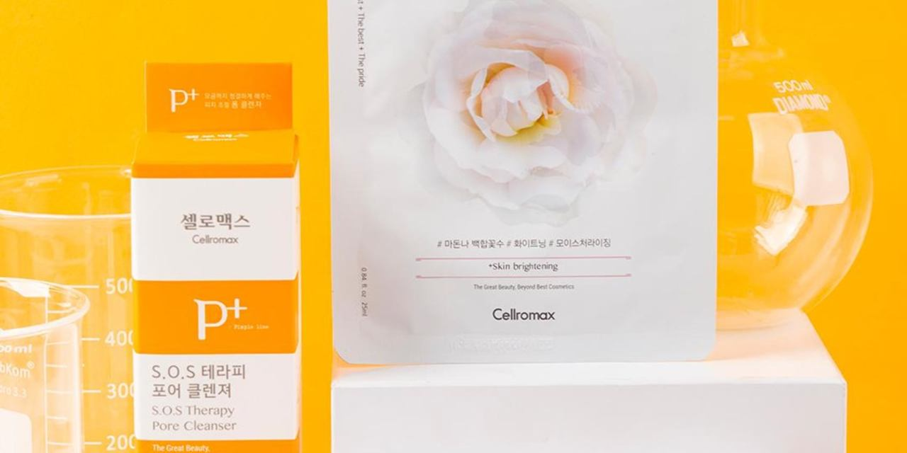 Free Cellromax Skincare Products