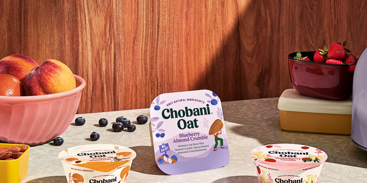 Free Chobani Coconut Yogurt