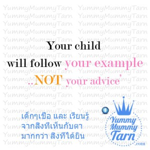 follow-exaple
