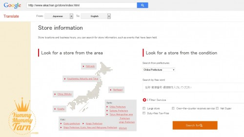 store-location-akachan