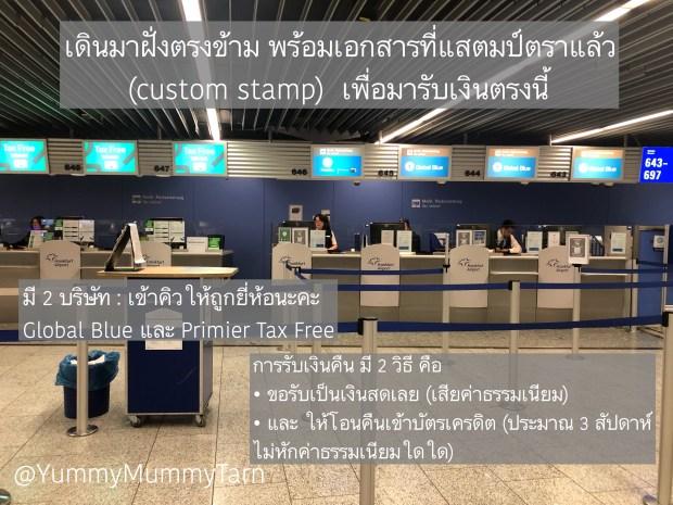 img_5577-1