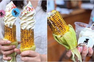 【台南美食】東區「狗啃玉米」冰淇淋,讓你欲罷不能的好滋味!