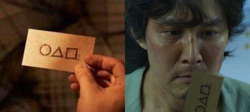 貫穿《魷魚游戲》的「三個符號」究竟代表了什麼意思?男主角最後為何要染紅髮? - 我們用電影寫日記