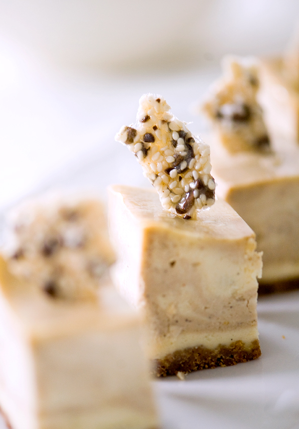 Tahini Coffee Cheesecake