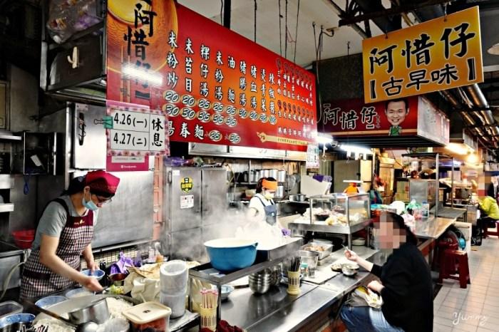 基隆美食推薦「仁愛市場」周圍小吃懶人包~平價美味強力推薦!