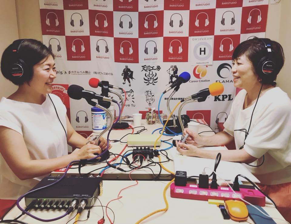 【募集】8月2日(木)コーチングサラダお茶会~マインドフルネス体験~