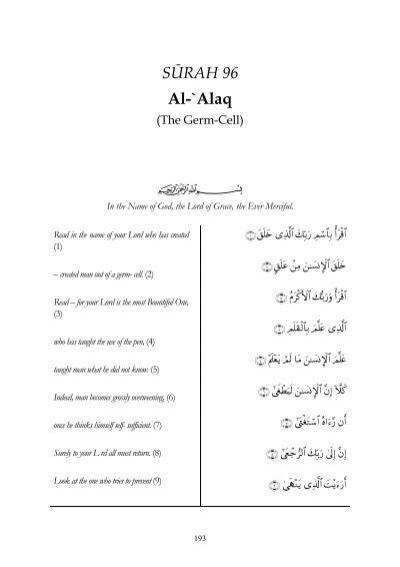 Surah Al Alaq : surah, SŪRAH, Al-`Alaq, TAFSIR, ZILAL, AL-QURAN