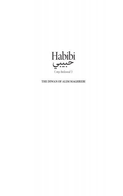 Tulisan Arab Barakallah Fii Umrik : tulisan, barakallah, umrik, Tulisan, Barakallah, Umrik, Habibi