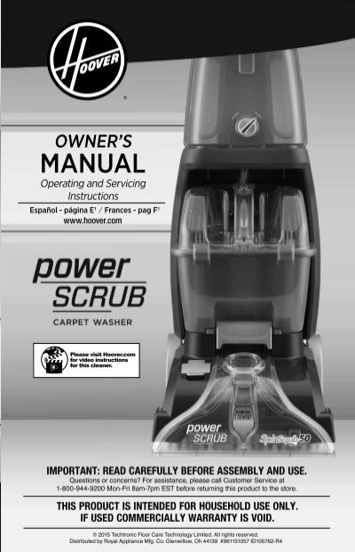 Hoover Power Scrub Washer Owner's manual PDF View/Download