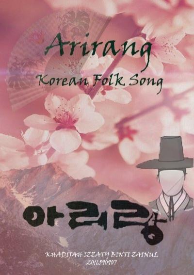Variasi Pink Lirik : variasi, lirik, Arirang, Korean