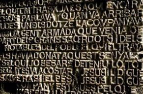 Detalle de una de las puertas - Sagrada Familia -