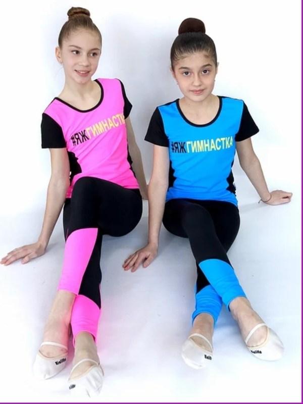 Комплект одежды для тренировки