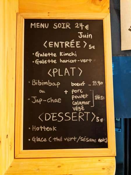 menu du restaurant coréen à lyon le gout de kyun
