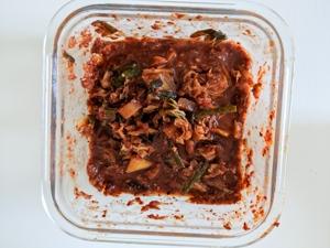 kimbap piquant etape 2