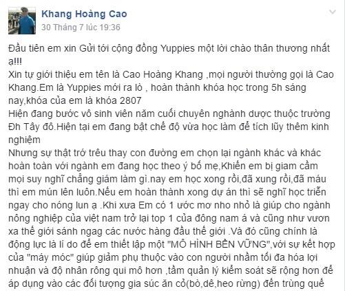 Khang1